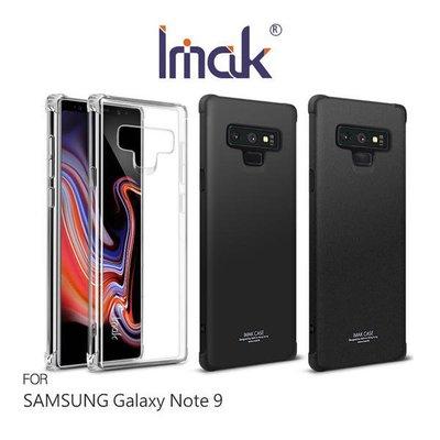 --庫米--Imak SAMSUNG Galaxy Note 9 全包防摔套(氣囊) 防摔 軟套 保護殼 氣囊套
