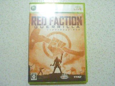 【~嘟嘟電玩屋~】XBOX360 日版光碟 ~ RED FACTION 赤色戰線:游擊戰隊