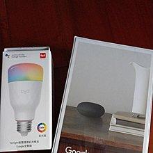 家庭智慧音箱「Google Home mini」+彩光燈泡