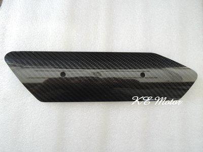 碳纖維防燙蓋/碳纖維防燙片/碳纖維護片 孔距12公分