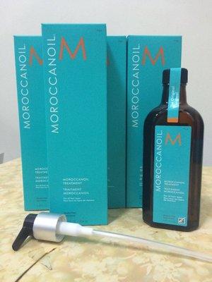 滿額免運 [現貨] 摩洛哥優油 Moroccanoil 一般型200ml