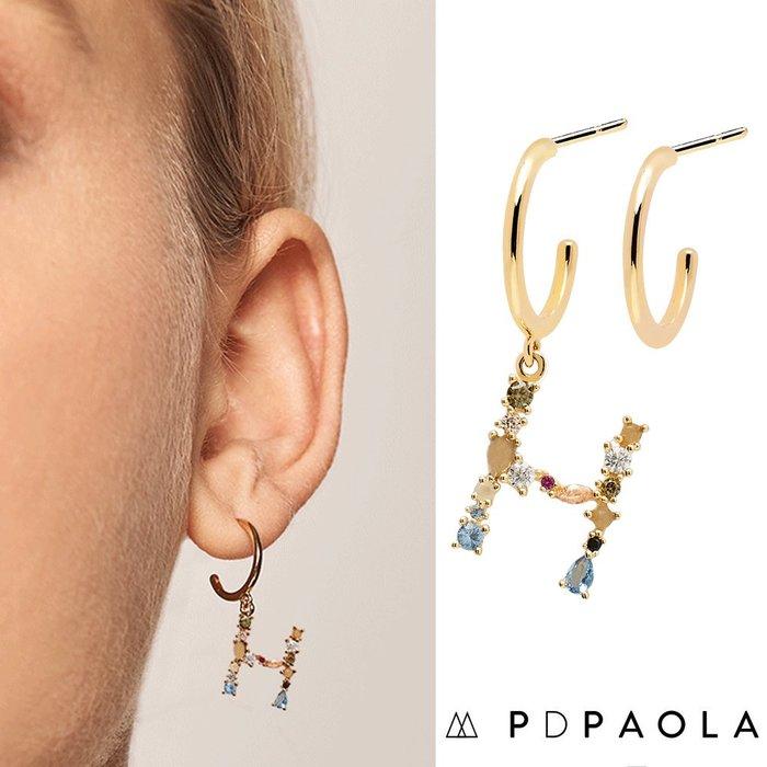 PD PAOLA 西班牙時尚潮牌 金色H字母耳環 彩鑽耳環 925純銀鑲18K金