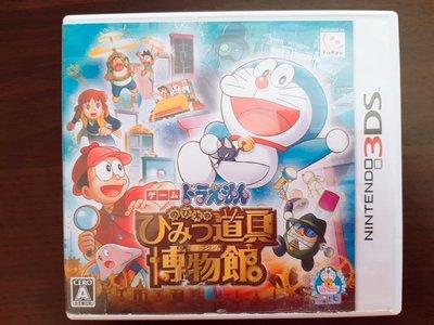 3DS 哆啦A夢 大雄的秘密道具博物館 小叮噹 日版