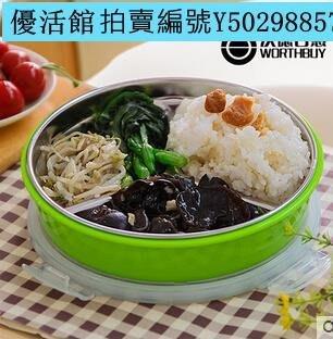 【優活館】可愛304不鏽鋼圓形保溫分格飯盒創意兒童餐盒學生雙層日本便當盒DL6402