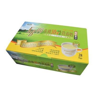 (買一送一)《小瓢蟲生機坊》肯寶KB99 - 生機10穀營養奶3.0健康UP(盒) 28包/盒 沖泡飲品 植物奶