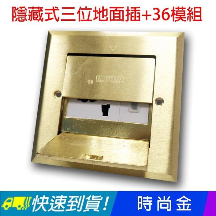 【易控王】3位隱藏式地面插座 地面插 兩色可選 會議/教學/廚房 VGA 音源 AV網路HDMI USB(40-512)