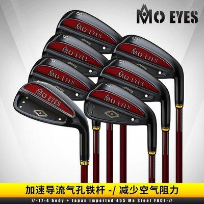 西西小鋪 新款Golf clubs Men's hardcore group高爾夫球桿 男士鐵桿組