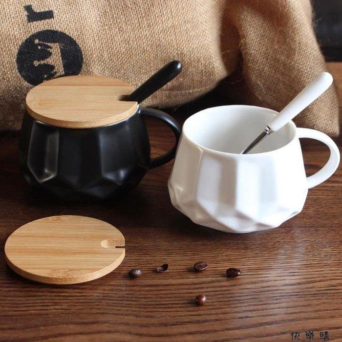 歐式咖啡杯馬克杯帶蓋勺簡約杯子陶瓷