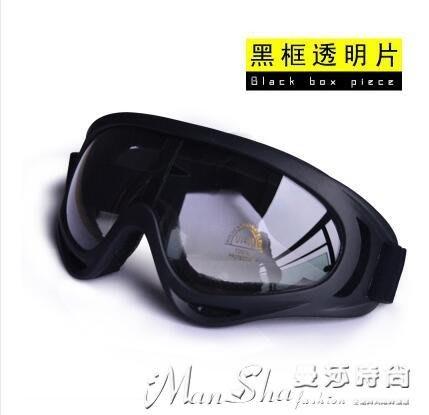 防風眼鏡男防塵透明防風沙騎行女摩托車風鏡防沙防灰塵防風鏡