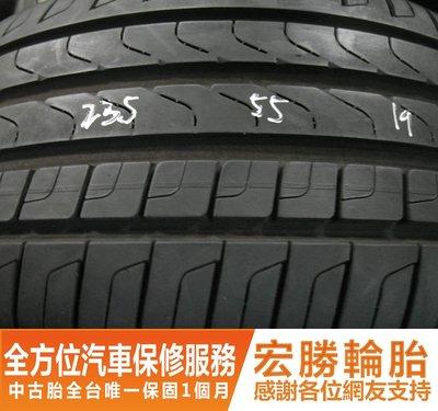 【新宏勝汽車】中古胎 落地胎 二手輪胎:B797.235 55 19 倍耐力 新P7 4條 含工9000元