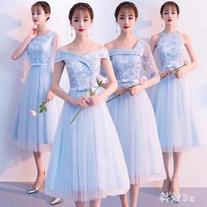 伴娘服短款大碼新款韓版藍色伴娘禮服秋冬季姐妹裙修身宴會小禮服女 qf10226