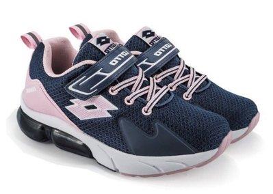 鞋之誠**LOTTO 樂得*0956*4大機能 避震氣墊鞋 跑鞋II( 慢跑 跑鞋 超低特賣500元