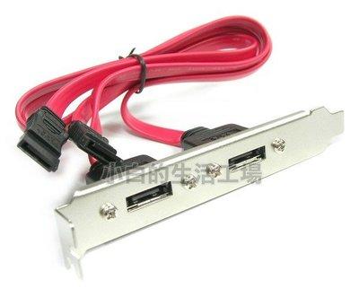 小白的生活工場*PCI SATA轉E SATA外接檔板CBL-006*