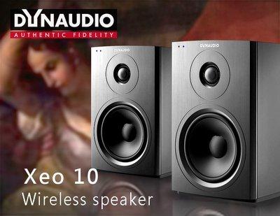 【風尚音響】Dynaudio   XEO10  無線主動式 書架型揚聲器 ✦ 請先詢問 ✦