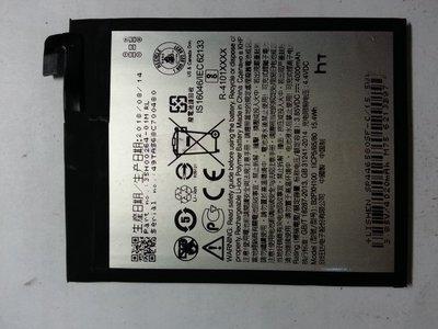【有成通信】(電池)HTC  X10 斷電 電池膨脹