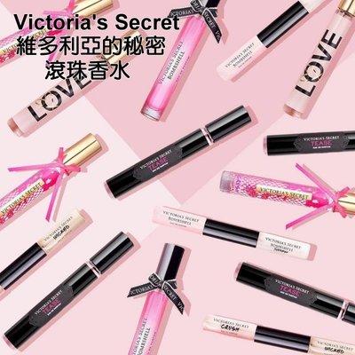 ╭*.Dream Angel.*╯【Victorias Secret 維多利亞的秘密】滾珠香水 香水筆 隨身攜帶