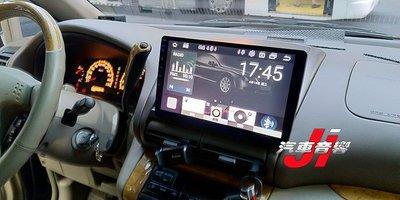 **Ji汽車音響** 日產 QRV 10版本 10吋QLED面板 安卓機 內建正版導航 台灣製造一千萬責任險