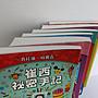 二手9成新 絕版書 青少年的情緒管理師 賈桂琳.威爾森成長小說套書  7本合售無注音