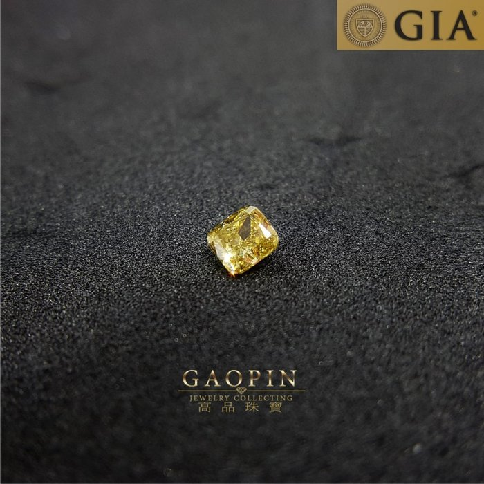 【高品珠寶】GIA33分變色龍鑽石 Chameleon Diamond 變色鑽石 投資 收藏