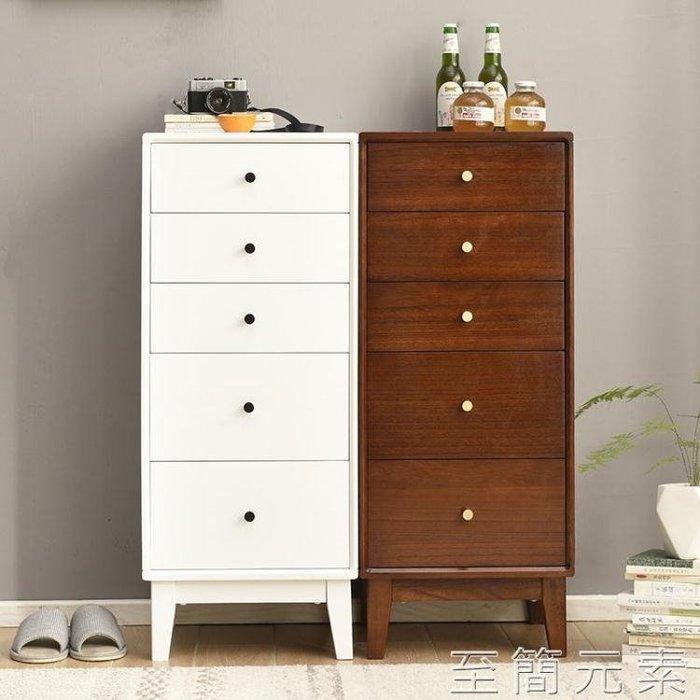 木質窄斗櫃40/50cm寬 置物櫃子儲物櫃夾縫抽屜式收納櫃臥室床頭櫃WD