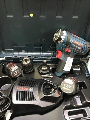含稅/GSR12V-15 FC/2.0電池x2【工具先生】BOSCH 博世 惡魔機 充電式 起子機 鋰電-偏心/彎角電鑽