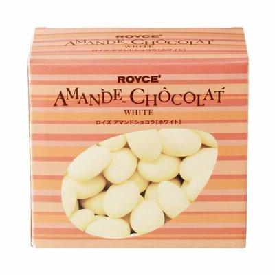 *日式雜貨館*日本 北海道限定 ROYCE 烤杏仁白巧克力球 另售 抹茶杏仁果巧克力 巧克力洋芋片 榛果巧克力棒 酒糖