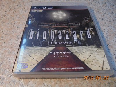 PS3 惡靈古堡HD版 Biohazard HD Remaster 重製版 英日合版 直購價600元 桃園《蝦米小鋪》