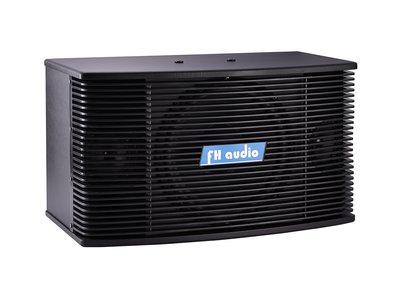 【昌明視聽】FH AUDIO SPK-345 二音路三單體 8吋低音 商用空間 卡拉OK歌唱
