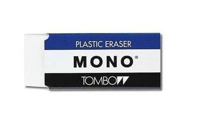 {阿治嬤} 大量現貨 日本 TOMBOW 蜻蜓牌 E-50N MONO橡皮擦 大 相皮擦