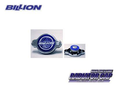 【Power Parts】BILLION RADIATOR CAP A-TYPE 水箱蓋大頭 BHR-01A