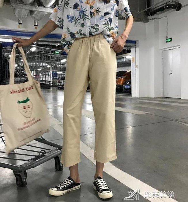 YEAHSHOP 正韓鬆緊腰休閒褲學生直筒褲寬鬆高腰顯瘦闊Y185