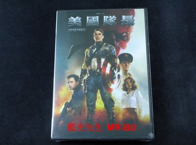 [DVD] - 美國隊長 Captain America : The First Avenger ( 得利公司貨 )