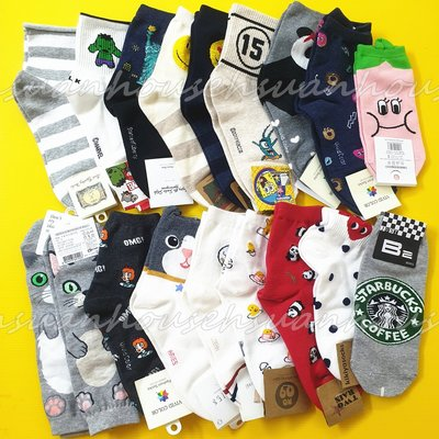 韓國襪 蛋黃哥 貓咪 狗狗 浩克 笑臉 星巴克 熊貓 襪子 短襪 B