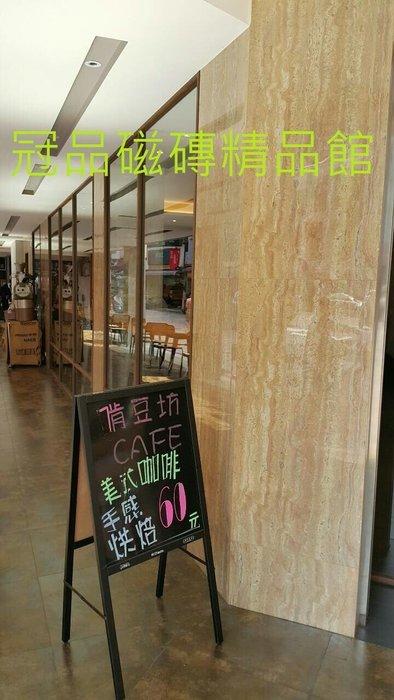 ◎冠品磁磚精品館◎進口精品-數位全釉拋石英磚-玫瑰洞石黃– 60X120CM