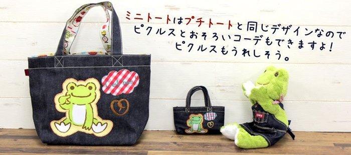 (預購商品) 牛牛小舖**日本空運代購 EDWIN x NAKAJIMA CORPORATION聯名款青蛙貼布手提包