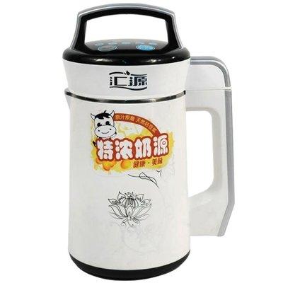 迷你豆漿機小容量全自動免過濾豆將機單人家用0.6L小型