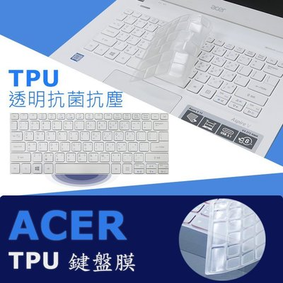 ACER R3-131 R3-131T TPU 抗菌 鍵盤膜 (acer13303) 台北市