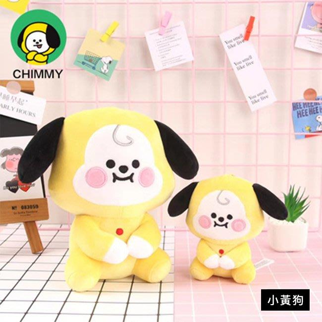【FAT CAT HOUSE胖貓屋】韓國宇宙明星BT21防彈少年團baby系列吊飾坐姿玩偶 毛絨鑰匙圈 掛件 LINE