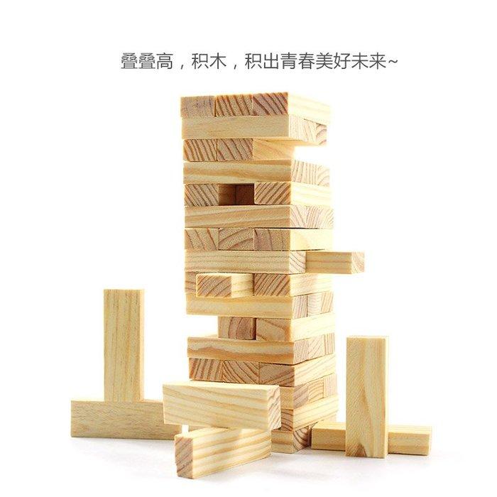 乾一大号叠叠乐数字层层叠高抽积木益智力儿童亲子玩具成人桌游