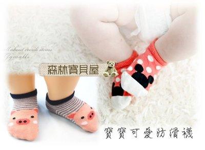 森林寶貝屋~寶寶可愛防滑襪~可愛造型地...