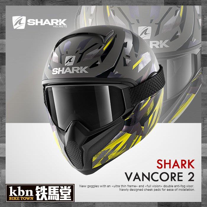 ☆KBN☆鐵馬堂 法國 SHARK VANCORE 2 全罩 安全帽 山車帽 越野帽 風鏡 新 Anthracite 黃