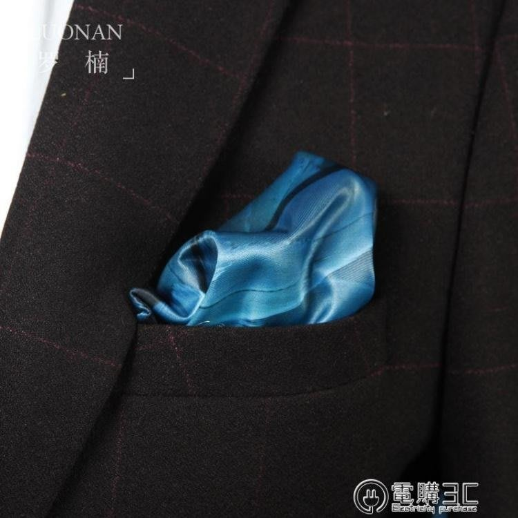 HH【HHH】口袋巾男士口袋巾藍綠色羽毛印花西裝口袋配件男結婚婚禮新郎伴郎HH