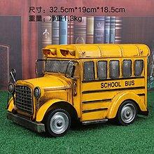 美國校車複古巴士家居裝飾品鐵皮車模陳列擺設拍攝道具生日禮品*Vesta 維斯塔*