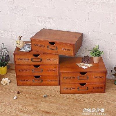 ZIHOPE 首飾盒整理盒首飾辦公桌面收納柜木盒超大號抽屜式化妝品收納盒ZI812