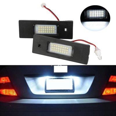 ◇光速LED精品◇BMW 1 Series E81 E87 E63 E61 F12 F13  F20 F21 牌照燈