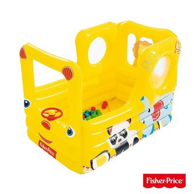 Fisher-Price。校園巴士歡樂充氣球池(69-26170)