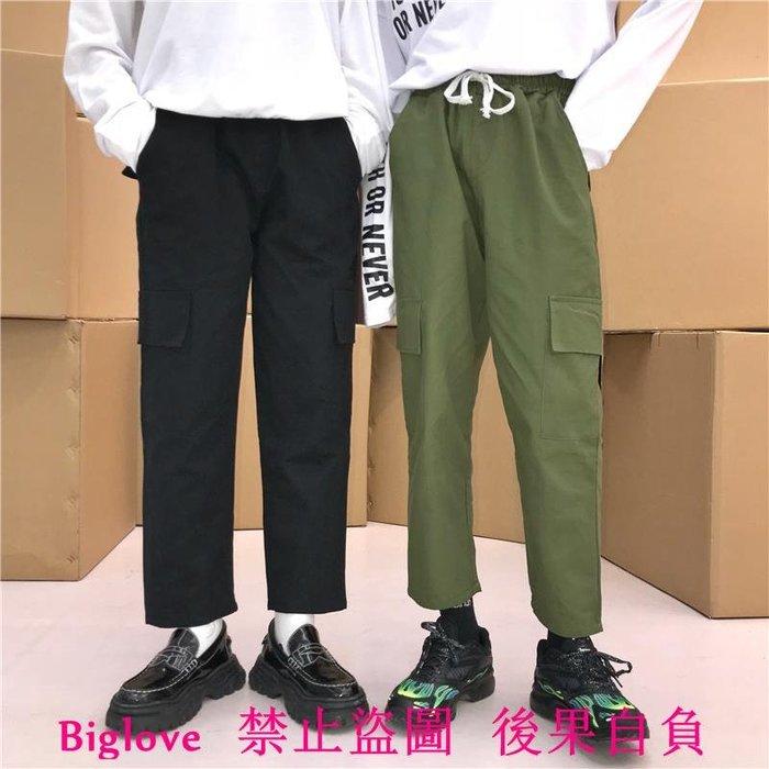 18韓國復古經典百搭純色多口袋工裝九分褲 男女款
