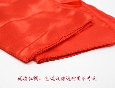 可樂屋 腰鼓棒紅綢帶 一對(二片裝)方巾 紅鼓棒紅綢帶銅镲紅綢帶黃綢布