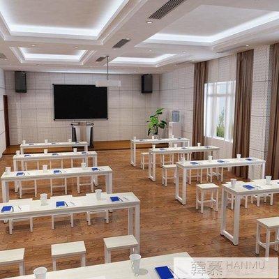 簡易培訓桌學生課桌公司員工辦公桌電腦桌會議桌長條桌鋼木桌  IGO
