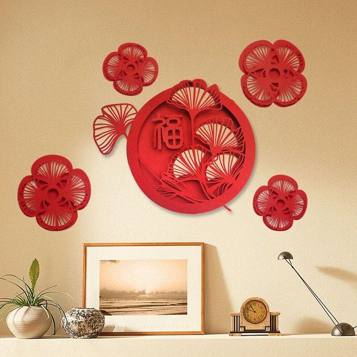 衣萊時尚豬年春節福字過年客廳臥室布置掛飾新年福字門貼玻璃窗貼裝飾